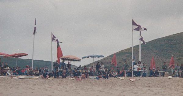 1º Campeonato Nacional de Surf 1977 - ph. DR