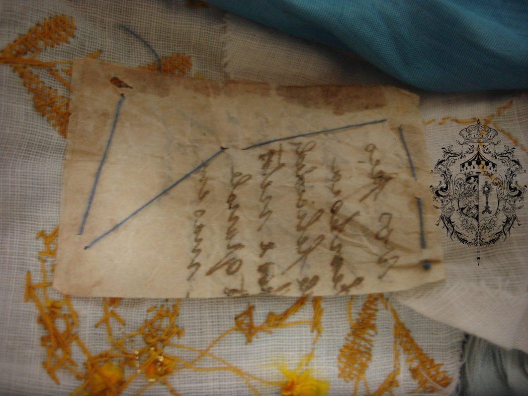 Manuscritos - ph. DR